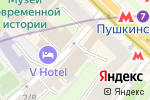 Схема проезда до компании Пурумбурум в Москве