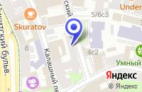 Схема проезда до компании PAREXEL RUSSIA AS в Москве