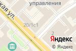 Схема проезда до компании Адвокат Воробьева О.Б. в Москве