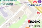 Схема проезда до компании Monopoly-game.ru в Москве