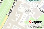 Схема проезда до компании M-Style в Москве