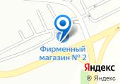 Фирменный магазин №2 на карте