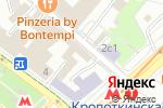 Схема проезда до компании Пилигрим Капитал в Москве