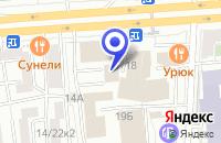 Схема проезда до компании АКБ ХИММАШБАНК в Москве