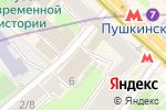 Схема проезда до компании Yoga Practika в Москве