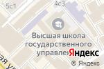 Схема проезда до компании Kurtki Parki в Москве