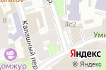 Схема проезда до компании КиноМода в Москве