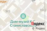 Схема проезда до компании Дом-музей К.С. Станиславского в Москве