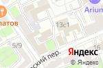 Схема проезда до компании Р.О.С. в Москве