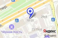 Схема проезда до компании ПРОИЗВОДСТВЕННАЯ ФИРМА ХОББИТ в Москве