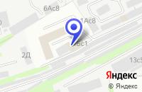 Схема проезда до компании АВТОСЕРВИСНОЕ ПРЕДПРИЯТИЕ ГАРАНТ-М в Москве