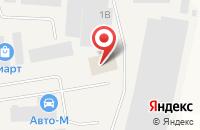 Схема проезда до компании ПодольскКомТранс в Подольске