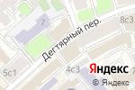 Схема проезда до компании Скобеев и Партнеры в Москве