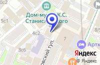 Схема проезда до компании ВИМ-АВИА в Москве