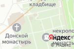 Схема проезда до компании Часовня-усыпальница Левченко в Донском монастыре в Москве