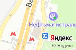 Схема проезда до компании Мастерская по ремонту обуви и изготовлению ключей на Варшавском шоссе в Москве