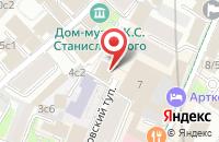 Схема проезда до компании Издательский Дом «Регионы» в Москве