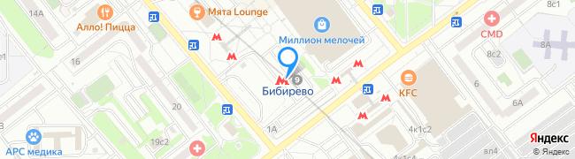 метро Бибирево