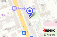 Схема проезда до компании АКБ ИНГОССТРАХ-СОЮЗ в Москве