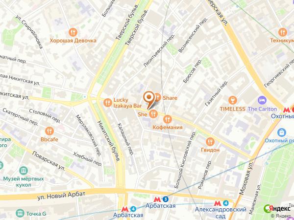 Остановка «Консерватория», Большая Никитская улица (1001399) (Москва)