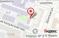 Схема проезда до компании Амс в Москве