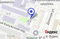 Схема проезда до компании ГАЛЕРЕЯ ДИЗАЙНА И ИНТЕРЬЕРА NEUHAUS в Москве