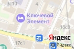 Схема проезда до компании Infiniti в Москве