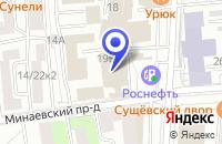 Схема проезда до компании ИНЖЕНЕРНО-КОНСАЛТИНГОВЫЙ ЦЕНТР ПРОМТЕХБЕЗОПАСНОСТЬ в Москве