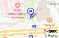Схема проезда до компании МАГАЗИН КОМПЬЮТЕРНОЙ ТЕХНИКИ КНИТ в Москве