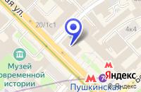 Схема проезда до компании HOLIDAY AUTOS в Москве