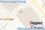 Схема проезда до компании Северстрой в Москве