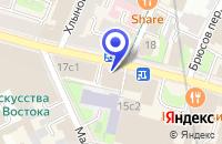 Схема проезда до компании КБ ВЭБ-ИНВЕСТ в Москве
