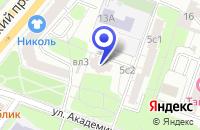 Схема проезда до компании НИИ СЛУЖБА МНЕНИЕ в Москве