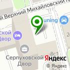 Местоположение компании Центральный многопрофильный институт, АНО ДПО