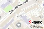 Схема проезда до компании Four squares в Москве