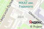 Схема проезда до компании Братья Караваевы в Москве