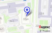 Схема проезда до компании КБ ТЕХНОКОМ в Москве