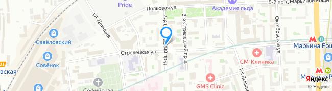 проезд Стрелецкий 4-й