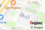 Схема проезда до компании Средняя общеобразовательная школа №16 в Москве