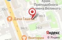 Схема проезда до компании Новый Институт Международного Бизнеса в Москве