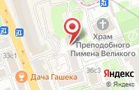 Схема проезда до компании Мелисгрупп в Москве