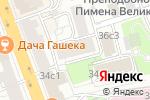 Схема проезда до компании Аварийная служба в Москве