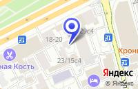 Схема проезда до компании АВИАКОМПАНИЯ АВИА-ЛИЗИНГ в Москве
