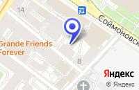 Схема проезда до компании ПТФ КРАСНАЯ ЛИНИЯ в Москве
