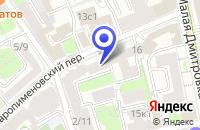 Схема проезда до компании ПРЕДСТАВИТЕЛЬСТВО В МОСКВЕ АВИАКОМПАНИЯ УЗБЕКСКИЕ АВИАЛИНИИ в Москве
