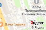 Схема проезда до компании Адвокат Голубев В.В. в Москве