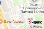 Схема проезда до компании Закон и Человек в Москве