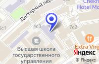 Схема проезда до компании НАУЧНО-ИССЛЕДОВАТЕЛЬСКИЙ ФИНАНСОВЫЙ ИНСТИТУТ в Москве