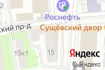 Схема проезда до компании Rosie в Москве