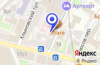 Схема проезда до компании ФИТТОНИЯ в Москве